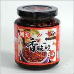 唐辛子 台湾 食べるラー油 朝天 山椒ラー油 240g