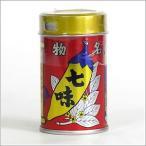 調味料 七味唐辛子 八幡屋礒五郎 七味 唐辛子(缶) 14g