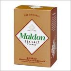 マルドン スモーク シーソルト125g 輸入食品 外国産(イギリス マルドンの燻製塩)