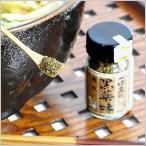 黒薬味 京都 一休堂 黒薬味10g (瓶入)
