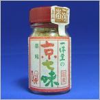 七味唐辛子 京都 一休堂 京七味15g(瓶入)