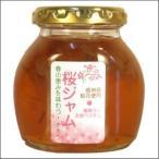 桜ジャム【信州自然王国】1175
