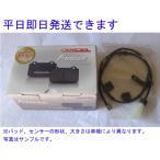 ML350 BlueTEC 4MATIC 166024 〜15/10 DIXCELプレミア 【リア】ブレーキパッド+センサー[即納]