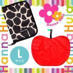 ショッピング母子手帳 【送料無料】Hanna Hula(ハンナフラ) 私のお気に入りセット 母子手帳ケースLサイズ &りんごおむつ替えシート