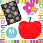 ショッピング母子手帳 【送料無料】Hanna Hula(ハンナフラ) 私のお気に入りセット 母子手帳ケース Mサイズ & りんごおむつ替えシート
