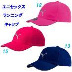 スポーツキャップ/プーマ(PUMA) ユニセックス ランニング キャップ(052911)