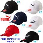 スポーツキャップ/プーマ(PUMA) エッセンシャル キャップ(052919)