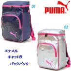 バックパック/プーマ(PUMA)エナメル キャットB バックパック(074035)