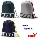 ナップサック/プーマ(PUMA)(074961)デッキ ジムサック