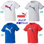 半袖Tシャツ/プーマ(PUMA)ジュニア SU コットン(514541)