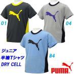 半袖Tシャツ/プーマ(PUMA)ジュニア Big Cat 杢地 Tee(591883)