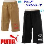 ハーフパンツ/プーマ(PUMA)ジュニア コットン ツイル ショーツ(591915)