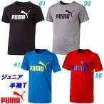 半袖Tシャツ/プーマ(PUMA)ジュニア  ESS No.1 Tee(592804)