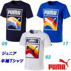 半袖Tシャツ/プーマ(PUMA)ジュニア カルチャー サーフ Tee(593258)