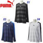 プリント長袖Tシャツ/プーマ(PUMA)ジュニア BTS 長袖トレーニングTシャツ(654686)