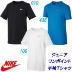 半袖Tシャツ/ナイキ(NIKE)ジュニア YTH EMB スウッシュ半袖Tシャツ(739935)