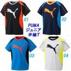 半袖Tシャツ/プーマ(PUMA)ジュニア ピンホールニット(837764)
