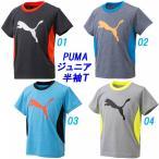 半袖Tシャツ/プーマ(PUMA)ジュニア メランジライトニットDRY(837765)