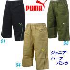 ハーフパンツ/プーマ(PUMA)ジュニア コットン FD ツイル ショーツ(837809)