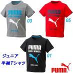 半袖Tシャツ/プーマ(PUMA)ジュニア FUN コットン半袖Tシャツ(839037)