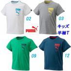 半袖Tシャツ/プーマ(PUMA)ジュニア FUN コットン半袖Tシャツ(839038)