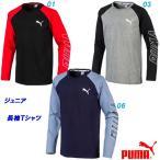 長袖Tシャツ/プーマ(PUMA)ジュニア ワンポイントロゴ (852192)