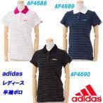 半袖ポロシャツ/アディダス(adidas) レディース ボーダー半袖ポロシャツ(BIN90)