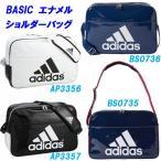 ショッピングエナメル エナメルショルダーバッグL/アディダス(adidas)BASIC エナメル L(BIP41)