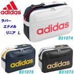 エナメルショルダーバッグL/アディダス(adidas)ラバーエナメル リニア L(BIP44)
