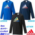 長袖Tシャツ/アディダス(adidas)ジュニア Boys カントリー ビッグロゴ(BUE76)