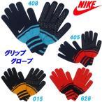 手袋/ナイキ(NIKE)グリップ グローブ (CW1002)
