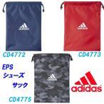 ジムバッグ/アディダス(adidas)EPS シューズサック(DRM73)ナップサック