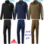 ショッピングジャージ ジャージ上下/アディダス(adidas)メンズ(ECF37) 24/7 ウォームアップ ジャケット&ストレートパンツ