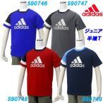 半袖Tシャツ/アディダス(adidas)ジュニア マルチSP Tシャツ(KAX47)