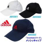 スポーツキャップ/アディダス(adidas) メッシュキャップ(KBN60)