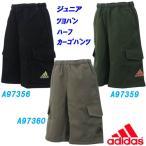 ハーフパンツ/アディダス(adidas)ジュニア KIDS 強パン カーゴパンツ (KBY72)