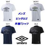 ショッピング半袖 半袖Tシャツ/アンブロ(umbro)メンズ(UCS5750)コンフォート ビッグロゴ