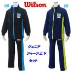 ジャージ上下/ウイルソン(Wilson)ジュニア トレーニング上下(WX5620)