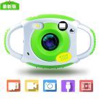 VisionKids 子供用カメラ はじめてデジカメ 子ども用デジタルカメラ トイカメラ 子供 誕生日プレゼント 写真撮影 教育