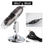 800倍ズーム USBデジタル顕微鏡 LED8個 スタンド付き