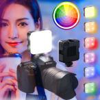 新型デザイン 目に優しい光り 携帯やすい コスパ高い