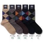 HALISON ドラロン綿 アーガイルソックス(25-27cm) ハリソン 靴下 日本製