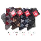 HALISON ラムウール アーガイル ロングホーズ(22-24cm) ハリソン 靴下 日本製