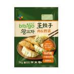 韓国食品 bibigo ビビゴ 王餃子 肉野菜 1kg 冷凍