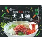 チョル麺 (2人前) セット 韓国風 辛旨 まぜそば 韓国食品