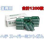 ヘテ スーパーミントドライガム 1200枚(100枚×12)業務用 韓国食品