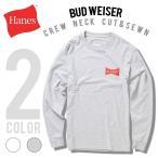 Hanes(ヘインズ)×バドワイザー/バドワイザーロゴ ロングスリーブTシャツ