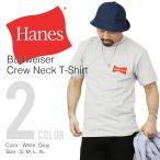 Hanes(ヘインズ)×バドワイザー/バドワイザーロゴTシャツ/S,M,L,XLサイズ/ホワイト,グレー
