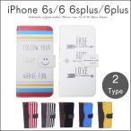 iPhone6s ケース iPhone6plus ケース レディース PUレザー 手帳型