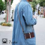 3WAY姫路産ブエブロレザーストラップ iPhoneストラップ ヌメ革 スマホ ストラップ ケース 長め「ショルダータイプ」